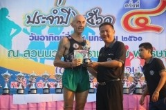 Phuket-Srisoonthorn-Mini-Marathon-January-2017-46