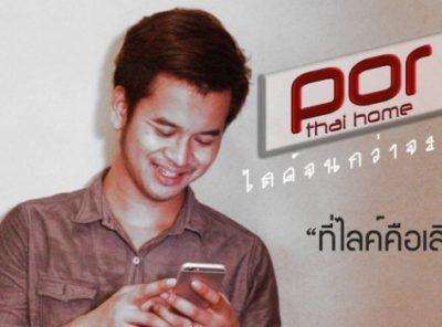 Phuket - Enjoy Live Music? - here you go