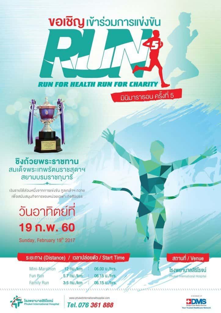 Run for Health poster at Phuket