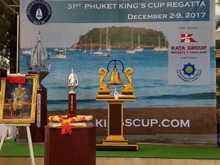 2017 Kings Cup Regatta stage backdrop