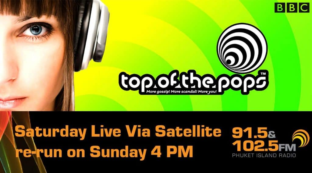 Top of the Pops Banner
