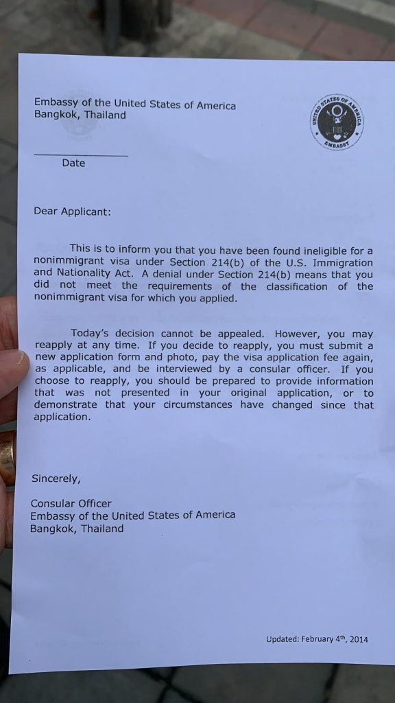 Nasratullah Elham US Embassy rejection letter
