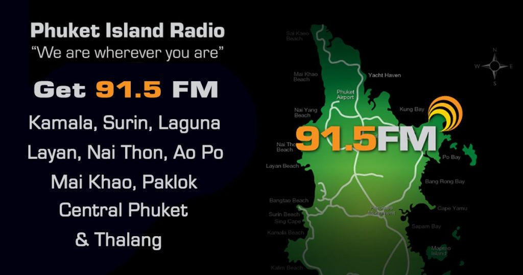 91.5 FM radio map