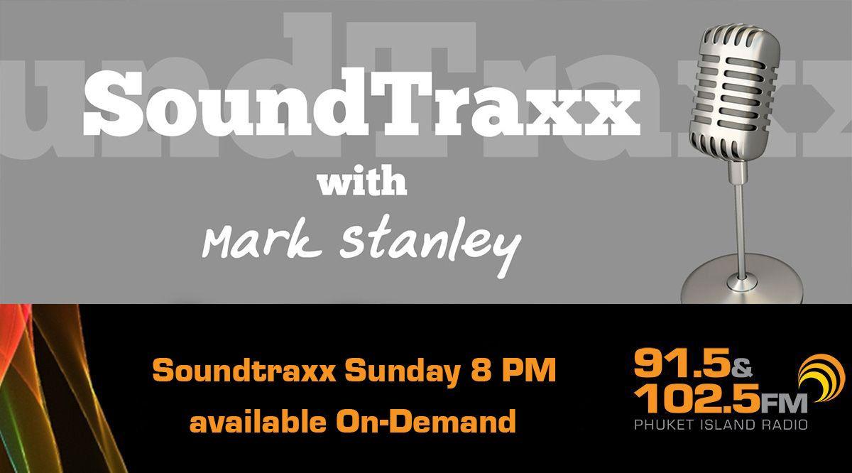 Soundtraxx Private Reserve