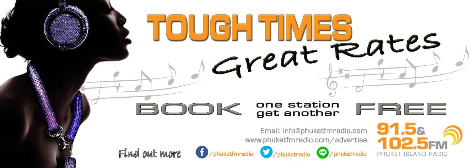 Advertise, Tough Times, Great rates