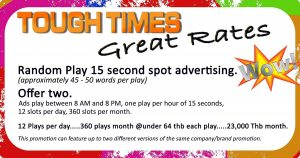 Advertise 15 second spot advertising banner