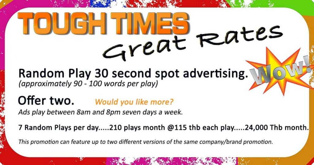 Great Rates 30 second spot advertising