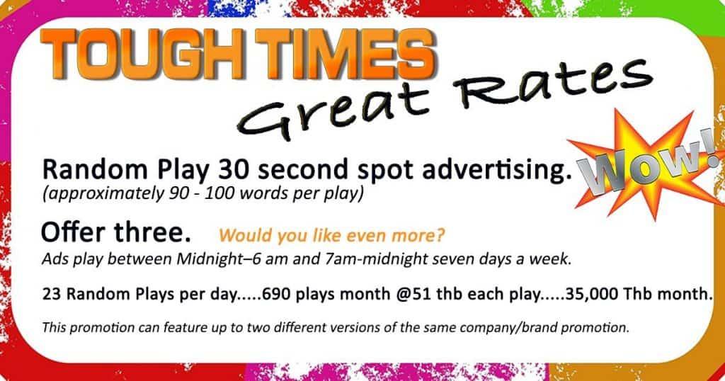 Tough Times 30 second spot advertising