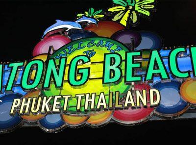 Patong Beach - vibrant - people watcher paradise