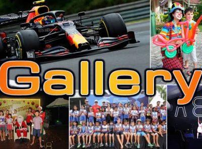 Gallery - Phuket FM Radio