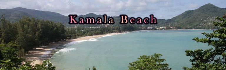 Kamala Beach 2021 a family friendly destination